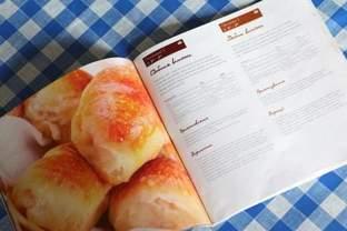 книга рецептов Bork